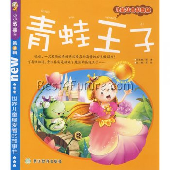 The Frog Prince (Chinese Edition)