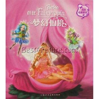 Barbie Fairytopia (Chinese Edition)