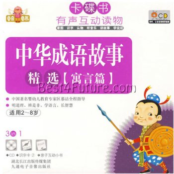Chinese Idiom Stories (1 Book + 1 CD + 1 Set of Flashcards)