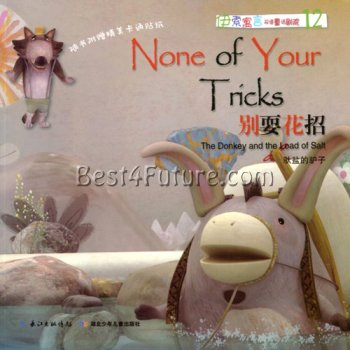 Aesop's Fables in Chinese and English: None of Your Tricks (1 Bi