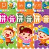 LiWay 3 Talking Books: Preschool Pinyin (Mandarin/English)