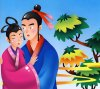 Chinese Folktale: The Weaver Girl and the Cowherd/Lao Mountain Taoist (with VCD)