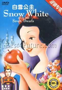 Trilingual DVD: Snow White (Mandarin/Cantonese/English)