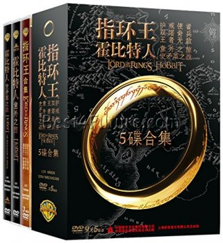 Bilingual Movie: The Hobbit and the Lord of the Rings (Chinese/E