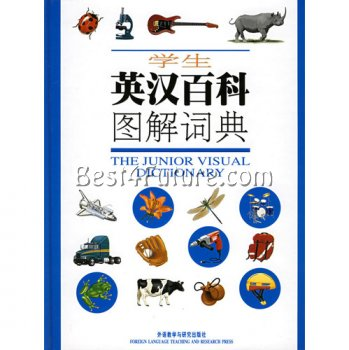 The Junior Visual Bilingual Dictionary (Chinese/English)