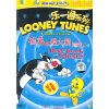 Bilingual DVD: Looney Tunes Classics - Best of Tweety & Sylvester (Chinese/English)